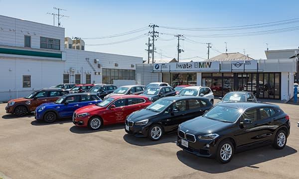 BMW Premium Selection盛岡 / MINI NEXT盛岡