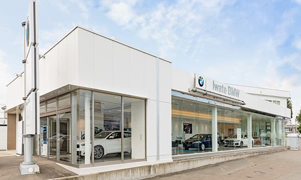 本社/ Iwate BMW